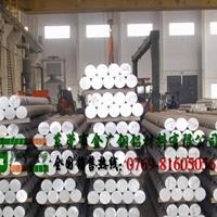 进口耐热铝棒 2219高强度光亮铝板