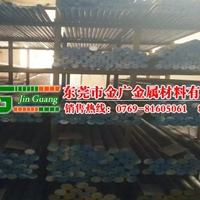 进口耐高温铝棒 2A11耐腐蚀防锈铝合金