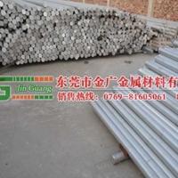 进口高耐磨铝合金圆棒 2A80铝板生产厂家