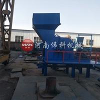 高产型废钢粉碎机 油漆桶粉碎机