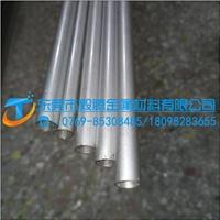 铝管1100进口铝合金报价