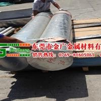 进口耐高温铝合金圆棒 2B50耐高温铝板