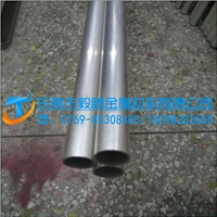 毅腾铝合金铝管铝铝材