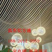 酒店特殊造型吊顶铝方通_大厅弧形铝方通