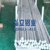 AL1060纯铝棒美铝棒