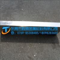 1060进口铝板毅腾铝合金薄板