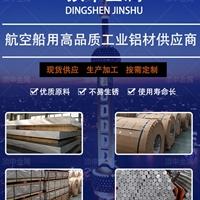5454无缝铝管5系工业铝型材