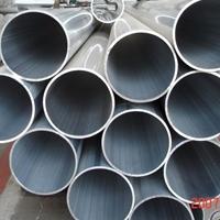 现货销售60616063优质铝管-12x1.5
