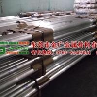 进口磨光铝棒 2219高准确铝合金厚板