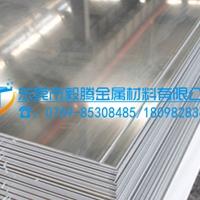 铝板6061毅腾铝合金薄板价格