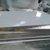 7075进口铝板6061进口铝板
