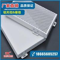 外墙氟碳铝单板工程公用3.0mm幕墙铝单板
