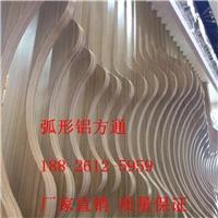 铝板焊接_造型弧形铝方通_背景墙装饰
