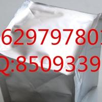 鋁箔袋鋁塑復合真空包裝袋廠家供應