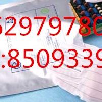 铝箔袋防静电铝箔袋防潮铝箔袋铝箔真空袋
