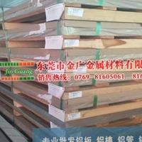 宁波2519-T4耐腐蚀超硬铝板价格报价
