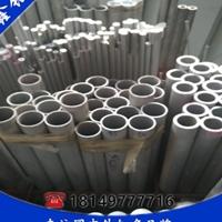 直销6061-T6铝管7015 7011价格多少