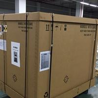 重型纸箱代木纸箱大纸箱AAA纸箱厂家