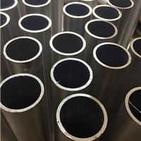 专业生产促销铝盘管 冰箱制冷铝盘管 现货