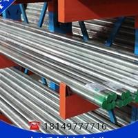 台州6082铝棒直径20-120规格