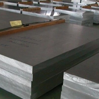 6063铝板铝棒 无缝管材
