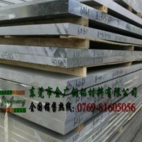 日本2025-T6高質量鋁薄板價格報價