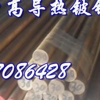 C17200铍铜棒价格