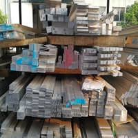 5a12合金鋁板貼膜鋁板 6061 LY12鋁排