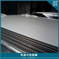 2A70铝板 2A70铝棒切削性