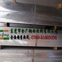出售2034-T6双面贴膜铝板出厂硬度