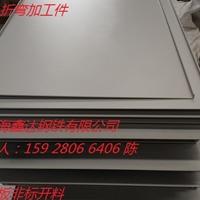 厂家直销铝板-1060铝板H24 铝板非标开料