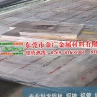 辽宁2005-T3易加工铝薄板价格报价