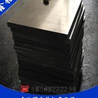 浙江7075-T651航空铝板可按要求切割