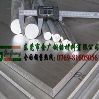 上海2B50-T6耐磨損鋁合金板價格報價