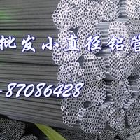 6063铝棒价格