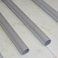 廠家直銷6061大口徑鋁管 25x1 可零切