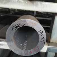 厂家直销6061大口径铝管 24x3 可零切