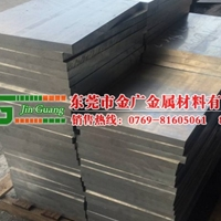 進口高導熱性鋁板 2A11超聲波模具鋁棒