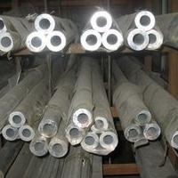 厂家直销6061大口径铝管 20x2 可零切