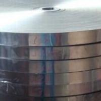 国标5052超薄氧化铝带