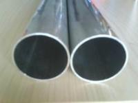 四平大口径铝方管
