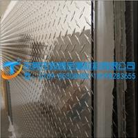 进口铝板5052花纹铝板价格