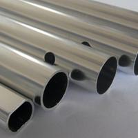 廠家直銷6061大口徑鋁管 25x2 可零切