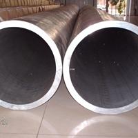 厂家直销6061大口径铝管 25x1.2 可零切