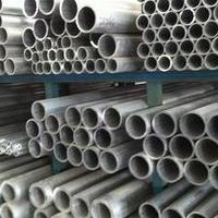 廠家直銷6061大口徑鋁管 24x5 可零切
