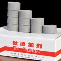 鈦劑、鈦添加劑、鋁合金添加劑 (東盛)