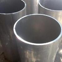 厂家直销6061大口径铝管 19x1.2 可零切