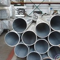 厂家直销6061大口径铝管 22x5 可零切