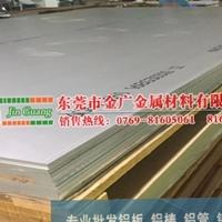 進口進口精密鑄造鋁板 2B70飛機零件用鋁棒