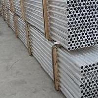 厂家直销6061大口径铝管规格15x2可零切